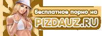 Узбекское порно
